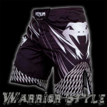 FIGHT SHORTS SHOCKWAVE Black Grey 1