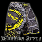 FIGHT SHORTS SNAKER (01)